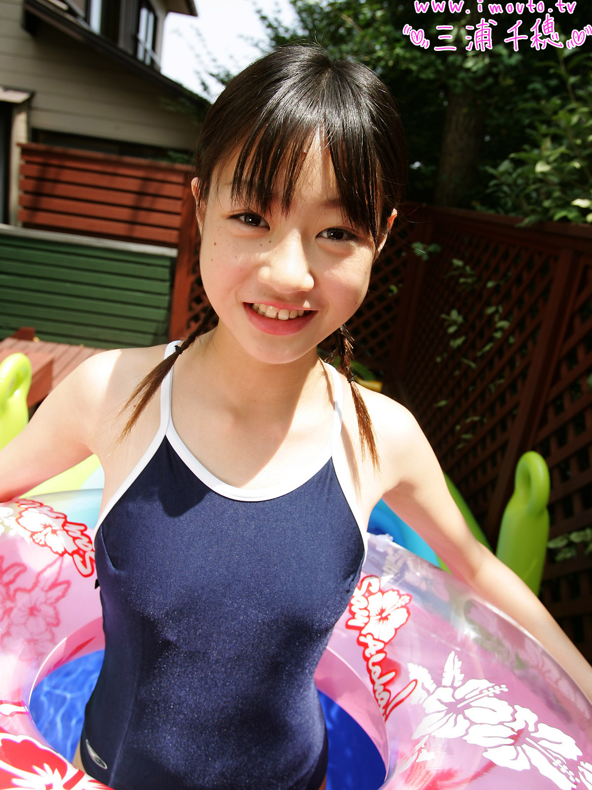 Images Of Chiho Miura 14 Imouto Tv U15 Junior Idol Wallpaper - Sexy ...