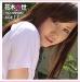 iyo-hanaki_-minisuka-tv000_resize