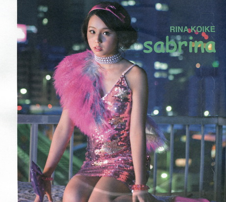 U15 Girl Junior Idol Photo Gallery