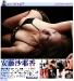 sayaka-ando-_two_43p-042